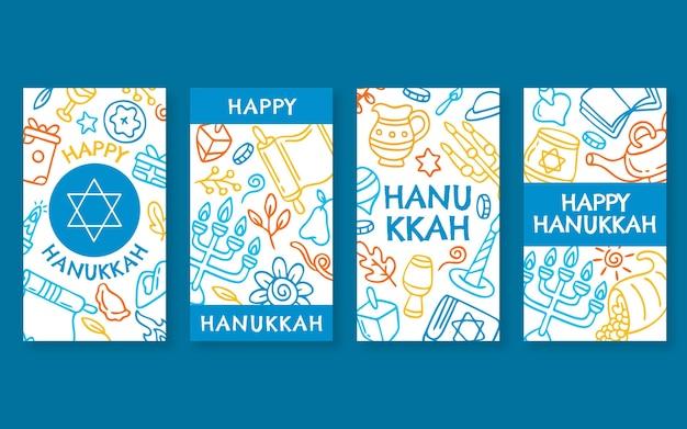 Collection d'histoires instagram de hanukkah dessinées à la main
