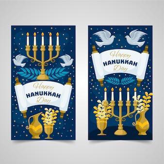 Collection d'histoires instagram à hanukkah plates dessinées à la main