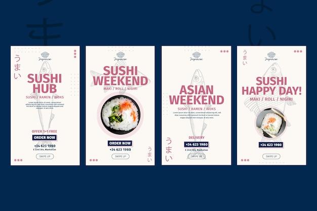 Collection d'histoires instagram de restaurant japonais