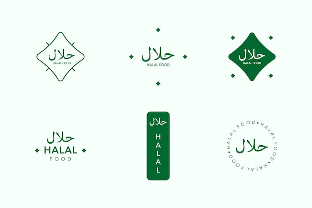 Collection de logo halal