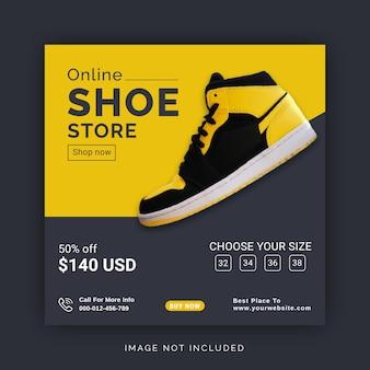 Collection de magasins de chaussures en ligne publication sur les médias sociaux d'entreprise