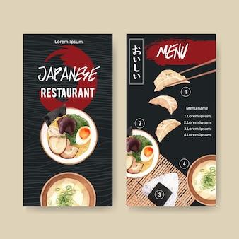 Collection de menus de sushi pour le restaurant. modèle avec des illustrations d'aquarelle de nourriture.