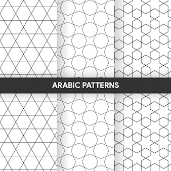 Collection de modèles décoratifs d'ornement de style islamique arabe