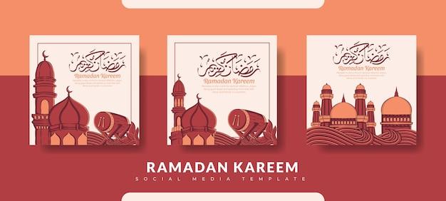 Collection de modèles de messages ramadan