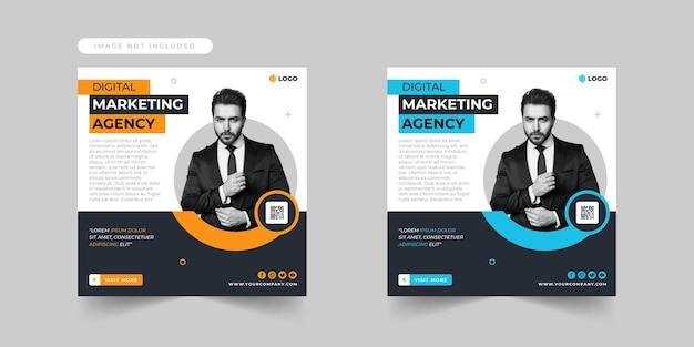 Collection de modèles de publication sur les médias sociaux de l'agence de marketing numérique