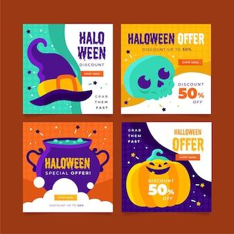 Collection De Post Instagram Halloween Vecteur gratuit