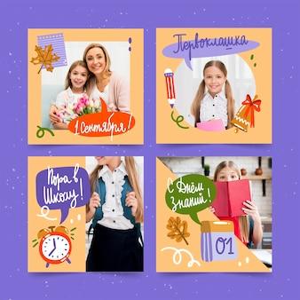 Collection de publications instagram dessinées à la main le 1er septembre avec photo