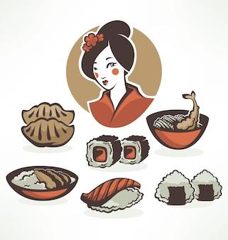 Collection de vecteur des symboles de la cuisine japonaise