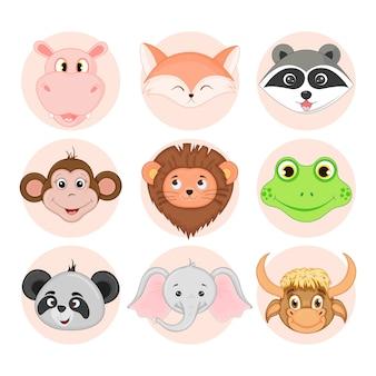 Collection de vecteurs pour enfants.
