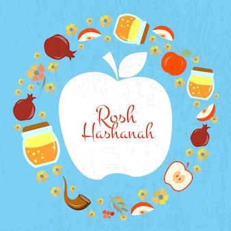 Collection vectorielle d'étiquettes et d'éléments pour roch hachana (nouvel an juif). icône ou badge avec objets et signature 'rosh hashanah'. modèle pour carte postale ou carte d'invitation avec des fleurs