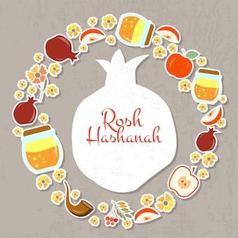 Collection vectorielle d'étiquettes et d'éléments pour roch hachana (nouvel an juif). icône ou badge avec objets et signature « rosh hashanah ». modèle pour carte postale ou carte d'invitation avec des fleurs