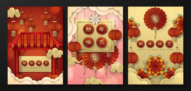 Collections de nouvel an chinois affiche design vector illustration