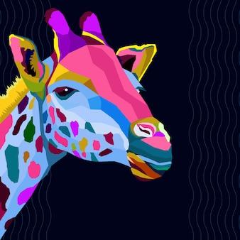 Coloré de girafe pop art