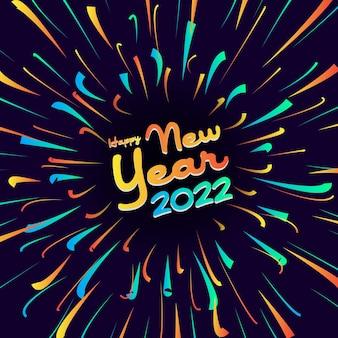 Coloré party poppers burst révèle bonne année 2022 fond abstrait