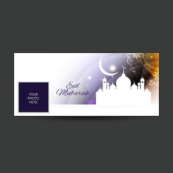 Colorful eid mubara facebook couverture de chronologie