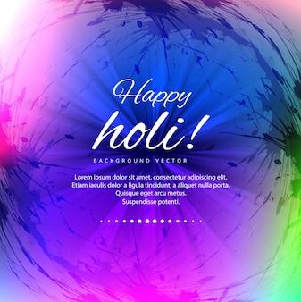 Colorful heureux holi fond