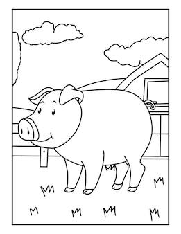 Coloriage animaux de la ferme cochon
