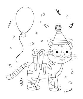 Coloriage d'anniversaire pour les enfants. tigre de dessin animé avec des cadeaux et des ballons.