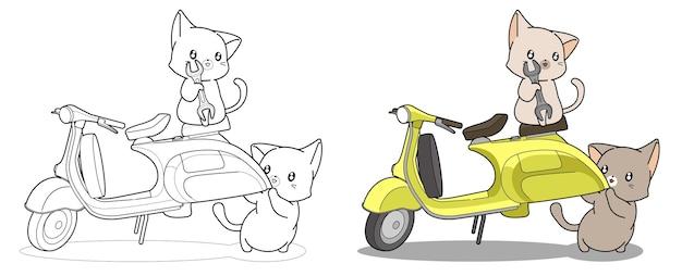 Coloriage de beaux chats ingénieur et dessin animé de moto