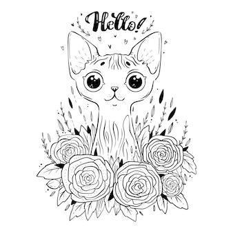 Coloriage avec un chat sphynx avec des fleurs roses disant bonjour. coloriage.