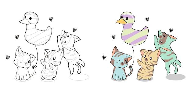 Coloriage de chats coquins avec ballon de canard pour les enfants