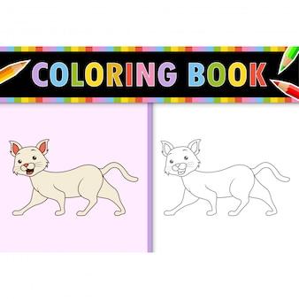 Coloriage contour de dessin animé chat. illustration colorée, livre de coloriage pour les enfants.