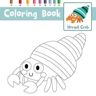 Coloriage - crabe ermite coloré
