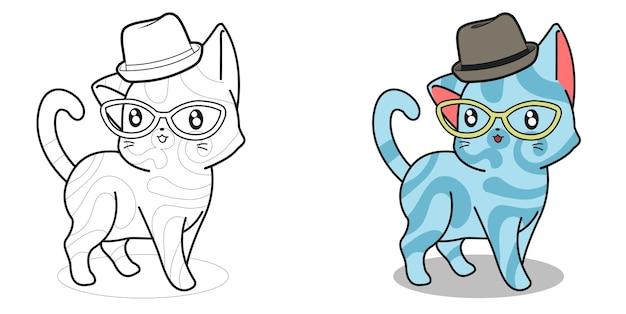 Coloriage de dessin animé de chat hispter