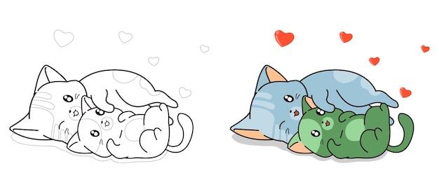 Coloriage de dessin animé de deux chats