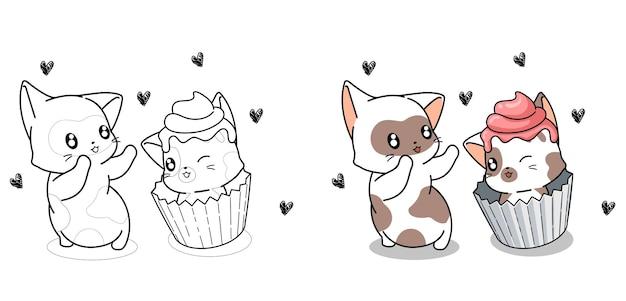 Coloriage de dessin animé de gâteau et ami chat