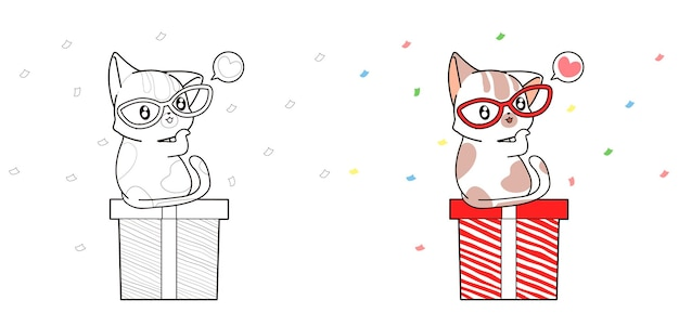 Coloriage de dessin animé mignon chat et coffret cadeau
