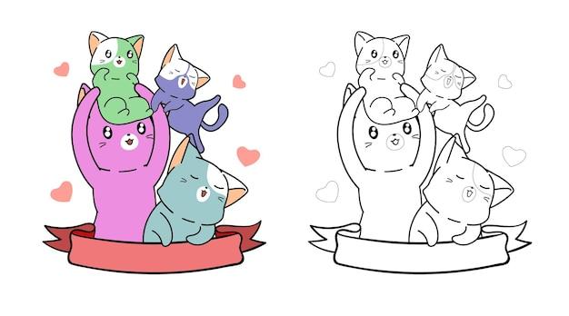 Coloriage de dessin animé mignon chat de famille
