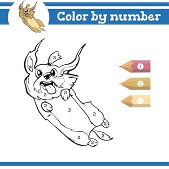 Coloriage de dinosaures par numéros pour les enfants d'âge préscolaire apprendre les chiffres pour les jardins d'enfants