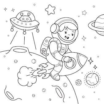 Coloriage des enfants astronaute dans une combinaison spatiale avec la planète et le vaisseau spatial extraterrestre