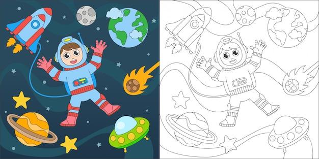 Coloriage garçon astronaute