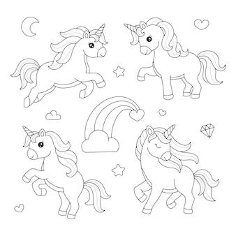 Coloriage licorne dessin animé mignon
