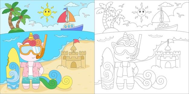 Coloriage licorne sur la plage