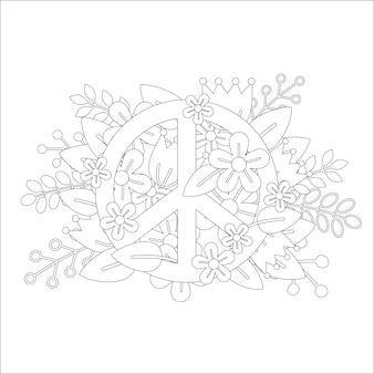 Coloriage page design avec symbole de la paix