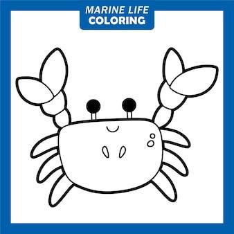 Coloriage de personnages de dessins animés mignons de la vie marine crabe