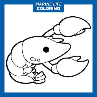 Coloriage personnages de dessins animés mignons de la vie marine homard