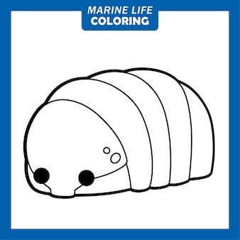 Coloriage de personnages de dessins animés mignons de la vie marine isopode