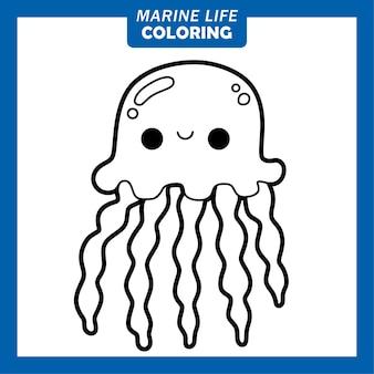 Coloriage personnages de dessins animés mignons de la vie marine méduses