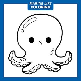 Coloriage personnages de dessins animés mignons de la vie marine octopus