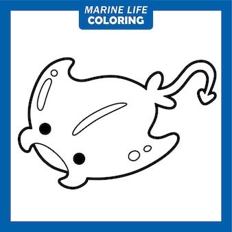 Coloriage personnages de dessins animés mignons de la vie marine raie manta