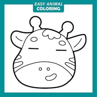 Coloriage de personnages de dessins animés de tête d'animal mignon avec une girafe