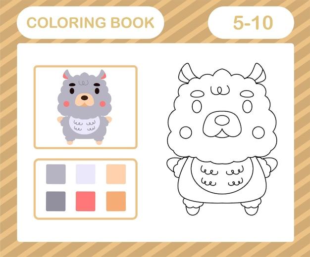 Coloriages dessin animé lama, jeu éducatif pour les enfants de 5 et 10 ans
