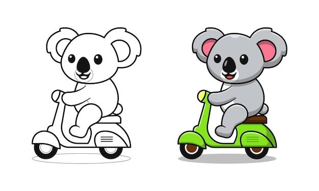 Coloriages mignons de dessin animé de moto de koala pour des enfants