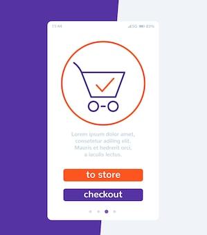 Commande et achat en ligne, commerce électronique, achats, modèle d'interface utilisateur d'application mobile