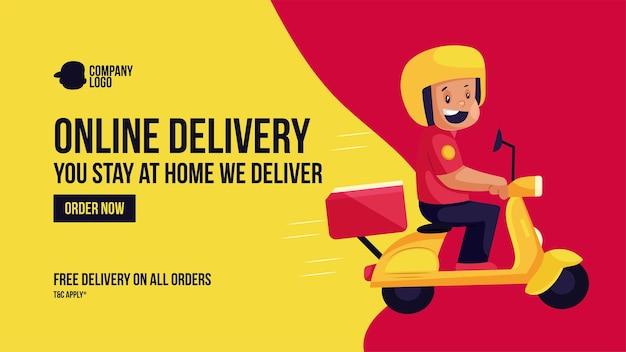 Commandez maintenant pour une livraison en ligne, vous restez chez vous, nous livrons la conception de bannières
