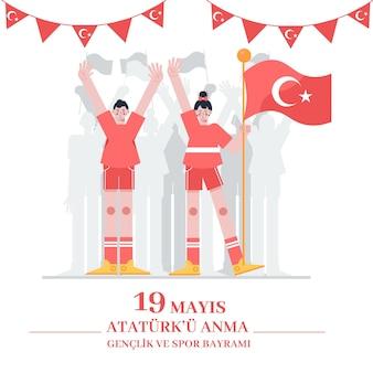 Commémoration plate de l'ataturk, de la jeunesse et de l'illustration de la journée sportive